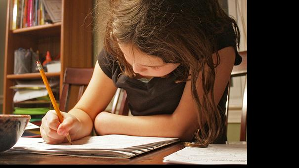 Cosmeo homework help